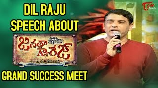 Dil Raju Speech | Janatha Garage | Grand Success Meet - TELUGUONE