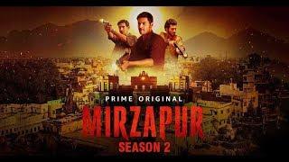 Mirzapur season 2 on Amazon Prime Video   Mirzapur Web Series  'मिर्जापुर 2' को मिली हरी झंडी - ITVNEWSINDIA
