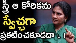 స్త్రీ ఆ కోరికను ఎందుకు ప్రకటించకూడదా ..! |  Activist Devi Explained Real Incident | TVNXT Hotshot - MUSTHMASALA