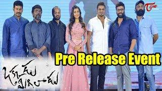 Okkadu MigiladuMovie Pre Release Event | Manchu Manoj || Anisha Ambrose - TELUGUONE