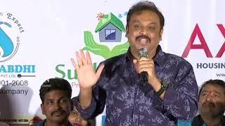 VB Entertainments Telugu Film & Tv Dairy Launch | TFPC - TFPC