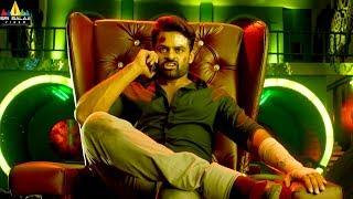 Inttelligent Movie Release Trailer | Latest Telugu Trailers 2018 | Sai Dharam Tej, Lavanya Tripathi - SRIBALAJIMOVIES