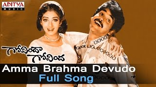 Amma Brahma Devudo Full Song   ll Govinda Govinda Movie  Songs ll Nagarjuna, Sridevi - ADITYAMUSIC