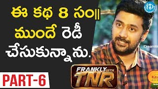 Chi La Sow Director Rahul Ravindran Exclusive Interview - Part #6 || Frankly With TNR - IDREAMMOVIES