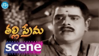 Thalli Prema Movie Scenes - Nagabhushanam Starts A General Store || NTR, Nagabhushanam - IDREAMMOVIES