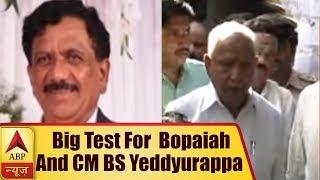Karnatak Election Update: Big test for pro tem speaker KG Bopaiah and CM BS Yeddyurappa - ABPNEWSTV