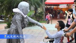 2011花蓮國際石雕藝術季-街頭藝人表演。歡迎逗石雕