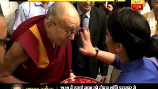 Master Stroke: Govt cautious over Dalai Lama's program due to sensitive relation with Chin - ABPNEWSTV