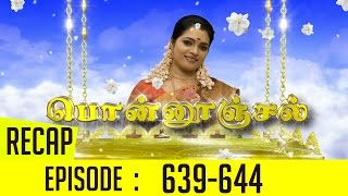 Ponnoonjal Episode 639 to 644 Recap of This Week's Episodes – Sun TV Serial