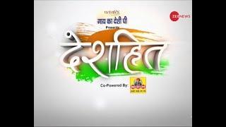 Deshhit: Congress president to decide on CMs in Rajasthan and Madhya Pradesh - ZEENEWS