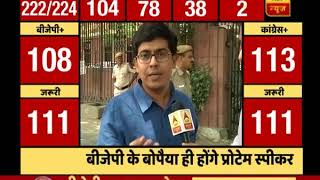 Congress hopes there would be fairness through live broadcast: lawyer Abhishek Manu Singhvi - ABPNEWSTV