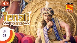 Tenali Rama - Ep 93 - Webisode - 14th November, 2017 - SABTV