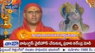 Thamasoma Jyotirgamaya - తమసోమా జ్యోతిర్గమయ - 30th September 2014 - ETV2INDIA
