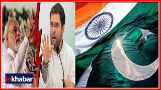 Lok Sabha Polls: India-Pakistan Tensions Alter India Election Scenarios;Who Will Win 2019 LS Polls? - ITVNEWSINDIA