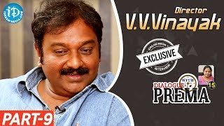 V V Vinayak Exclusive Interview Part #9 || Dialogue With Prema | Celebration Of Life - IDREAMMOVIES