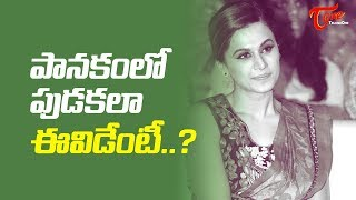 Did Tapsee is in Trouble Now..? - TELUGUONE