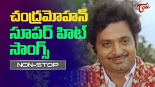 Chandramohan All Time Hit Telugu Movie Video Songs Jukebox | TeluguOne - TELUGUONE
