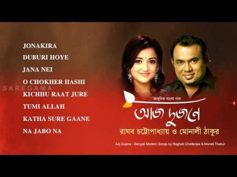 Aaj Dujane | Bengali Modern Songs Jukebox | Raghab Chatterjee | Monali Thakur