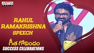 Arjun Reddy Fame Rahul Ramakrishna Speech @ Geetha Govindam Success Celebrations || Vijay, Rashmika - ADITYAMUSIC