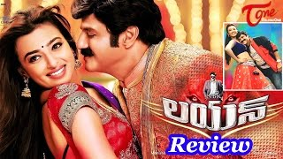 Lion Movie Review | Maa Review Maa Istam - TELUGUONE