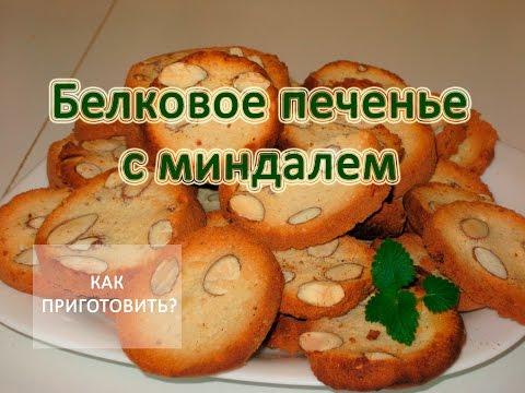 Как сделать вкусно и быстро печенье - Bonbouton.ru