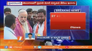 PM Modi Election Campaign Schedule Finalized in Telangana | Modi Telangana Tour Updates | iNews - INEWS