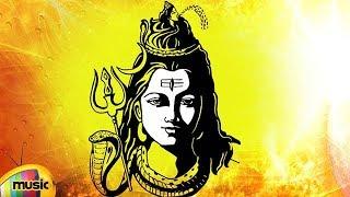 Lord Shiva Songs   Bambole Shankara Song   Telugu Devotional Songs 2018   Mango Music - MANGOMUSIC