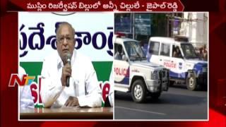 Jaipal Reddy Speaks Media about Muslim Reservations Issue in Telangana || NTV - NTVTELUGUHD