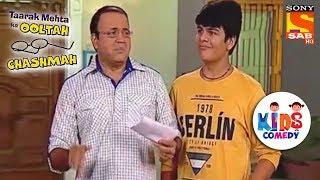 GPL Receives Sponsorship | Tapu Sena Special | Taarak Mehta Ka Ooltah Chashmah - SABTV