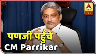 Kaun Jitega 2019: Ailing Parrikar arrives in Goa, his health parameters stable - ABPNEWSTV