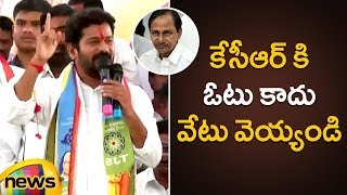 Revanth Reddy Slams KCR Govt Over Implementing Election Promises | #TelanganaElections2018|MangoNews - MANGONEWS