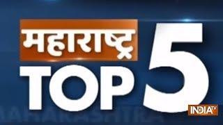 Maharashtra Top 5 | December 19, 2018 - INDIATV