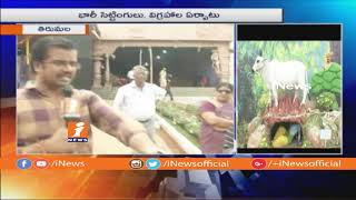 TTD Garden Department Special Arrangements For Devotees Over Srivari Brahmotsavalu | iNews - INEWS