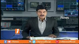 Top Headlines From Today News Papers | News Watch (25-09-2018) | iNews - INEWS