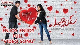 Enjoy Enjoy Full Video Song | Enjoy Full Video Songs | Mahi, Sunitha Marasiyar - ADITYAMUSIC