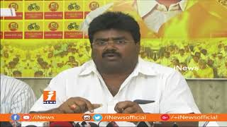 Kuna Ravi Kumar Demand YSRCP Explanation Over YS Bharathi Name in ED Chargesheet | iNews - INEWS