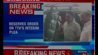 TTV sought to permission to use cooker symbol; reserves order on TTV's interim plea - NEWSXLIVE