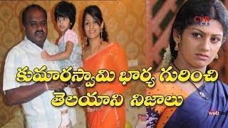JDS Kumaraswamy's Wife Radhika Kumaraswamy is Trending on Social Media | CVR NEWS - CVRNEWSOFFICIAL