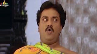 Sunil Comedy Scenes Back to Back | Vol - 2 | Telugu Movie Comedy | Sri Balaji Video - SRIBALAJIMOVIES