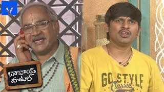 Babai Hotel 15th April 2019 Promo - Cooking Show - G V Narayana,Jabardasth Rakesh - MALLEMALATV