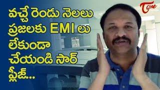 ఏమి చెప్పారు RP పట్నాయక్ గారు, అదరగొట్టారు... | RP Patnaik Awareness Video | TeluguOne - TELUGUONE