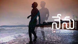 Nenu LOVE Failure ||  Telugu Short Film Telugu 2017 || Directed by Vamsi || Treasury Productions - YOUTUBE