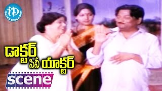Doctor Cine Actor Movie Scenes - Suryakantam And Allu Ramalingaiah Comedy || Krishna || Kavitha - IDREAMMOVIES