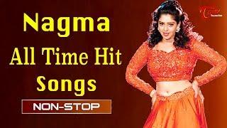 Actress Nagma All Time Hit Telugu Movie Video Songs Jukebox | TeluguOne - TELUGUONE