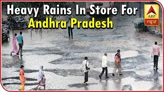 Skymet Report: Heavy rains in store for Andhra Pradesh - ABPNEWSTV