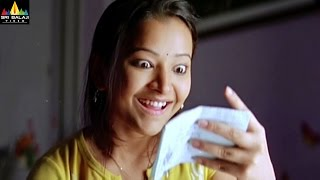 Kotha Bangaru Lokam Movie Scenes | Swetha Basu Letter to Varun Sandesh | Sri Balaji Video - SRIBALAJIMOVIES
