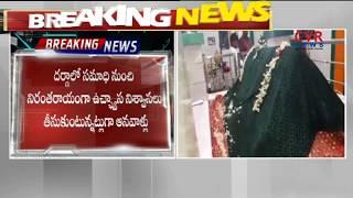 చిత్తూరు  జిల్లా  పుంగనూరు  దర్గా లో వింత | CVR NEWS - CVRNEWSOFFICIAL