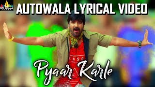 Mai Autowala Josh Bhara - Lyrical Video | Pyaar Karle | Latest Hindi Movies 2019 | Chitram Basha - SRIBALAJIMOVIES