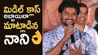 Hero Nani Superb Speech @ MCA Movie Trailer Launch | TFPC - TFPC