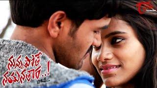 Nuvvu Pothe Nayanthara | Telugu Comedy Short Film | By Gowri Entertainments & Veera Devulapally - TELUGUONE